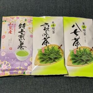 特上煎茶知覧茶×1 うれしの茶×1 八女茶×1