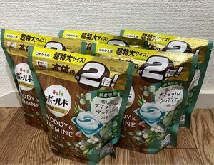 ボールド ナチュラルウッディーの香り 5袋  3D ジェルボール 洗濯洗剤