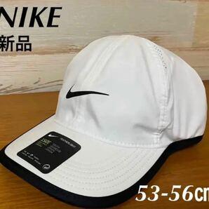 新品 NIKE ナイキ キッズ ジュニア エアロビル フェザーライトキャップ 白 ホワイト