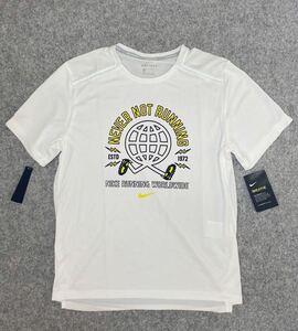 新品 定価4400円 Sサイズ NIKE ナイキ メンズ ランニングシャツ ワイルドラン 半袖Tシャツ 速乾 白 ホワイト