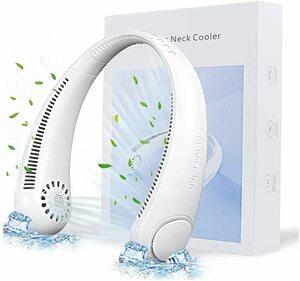 【U型ネックファン】首掛け扇風機 羽根なし USB充電式 ネッククーラー 静音 2400mAh超大容量 長時間連続使用可 3段風量調節 360°角度調整