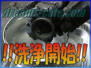 ♪洗浄開始!!業務用パーツ洗浄剤 KMC-500♪