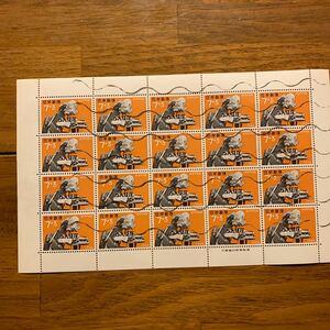 使用済シート切手 3種類