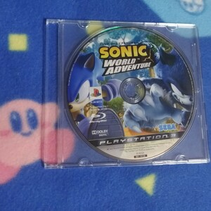 PS3 ソニックワールドアドベンチャー ディスクのみ プレイステーション3 プレステ3 PlayStation3