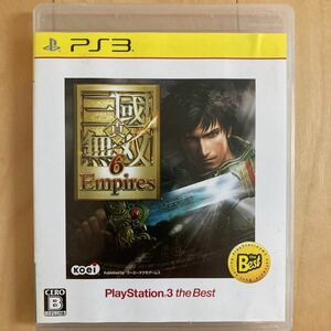 【PS3】 真・三國無双6 Empires [PS3 the Best]
