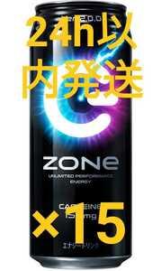 ZONE ゾーン エナジードリンク Ver.2.0.0 500ml 15本セット