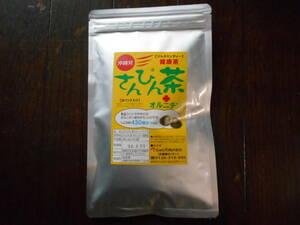 さんぴん茶 沖縄発 48g 賞味期限22/4/1 新品未開封品