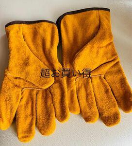 手袋 男女兼用 焚き火 バーベキュー 耐熱グローブ 園芸作業