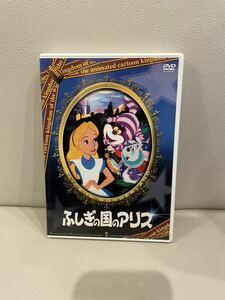 ★★ふしぎの国のアリス ディズニー(日本語吹き替え版)★★送料無料!!