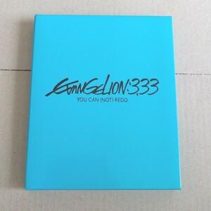【Blu-ray】ヱヴァンゲリヲン新劇場版:Q/ エヴァンゲリオン