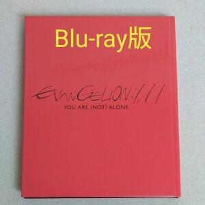 【Blu-ray】ヱヴァンゲリヲン新劇場版:序 (EVANGELION:1.11)