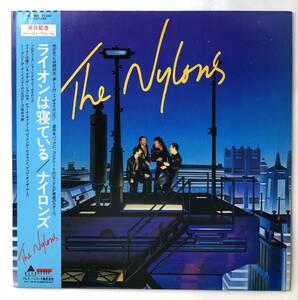 美盤LP ナイロンズ ライオンは寝ている The Nylons 未通針 帯付き ライナーノーツ欠品 国内盤