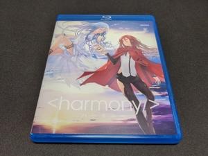 セル版 Blu-ray ハーモニー / cf959