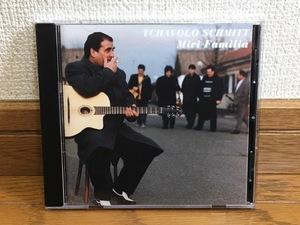 Tchavolo Schmitt / Miri Familia ジプシー音楽 ジャズ 名盤 国内盤帯付 Mandino Reinhardt / Django Reinhardt / Dorado Schmitt / Swing