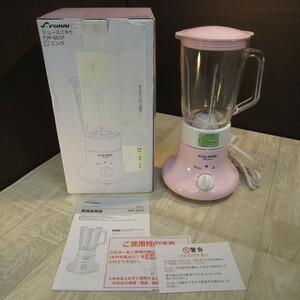 S8237【未使用】FUKAI ジュースミキサー FJM-601 P