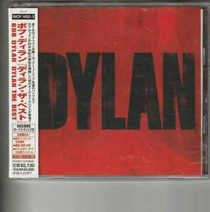 初回盤ボーナスディスク付国内盤 Bob Dylan「DYLAN THE BEST」ボブディラン
