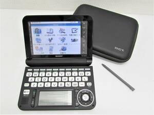 良品 SHARP シャープ Brain ブレーン PW-G5200 ブラック カラー電子辞書 ケース付 動作確認済み 英語 和英 英和辞典