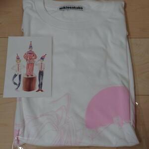 中村明日美子 20年展 同級生 BIG Tシャツ ポストカード セット