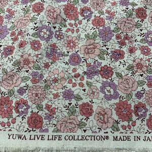 YUWA ピンク系小花柄の生地