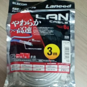 ELECOM LD-GPY/WH3  LANケーブル