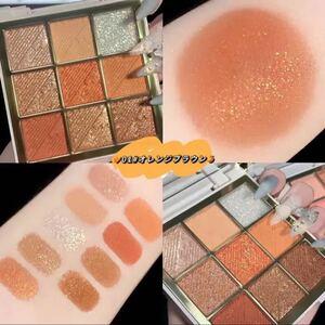 韓国中国メイクグリッター 【新品】アイシャドウパレットラメキラキラかわいい濡れ感01#オレンジブラウンアイシャドウパレット