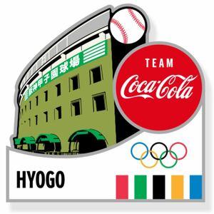 コカ・コーラ ピンバッチ 東京2020 オリンピック 兵庫県
