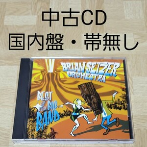 THE BRIAN SETZER ORCHESTRA / BEST OF THE BIG BAND