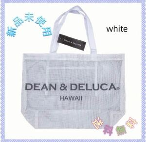 DEAN&DELUCA メッシュ トートバッグ エコバッグ ホワイト 夏