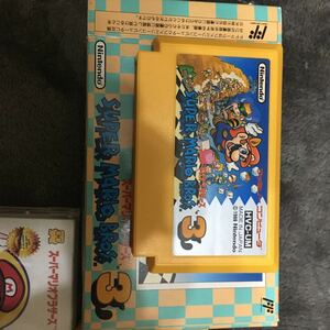 ファミコン スーパーマリオ  ニンテンドーディスクシステム