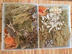 ドライフラワー花材~「松ぼっくり ユーカリ オレンジ皮など詰め合わせセット♪」~~ #ハンドメイド素材 #ハーバリウム #ポプリ
