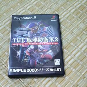 PS2 THE地球防衛軍2