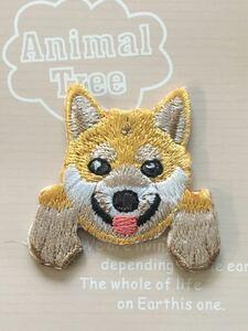 アイロンワッペン 刺繍 柴犬 1枚