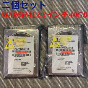 Marshal HDD 2.5インチATA 40GB二個メーカー再生品