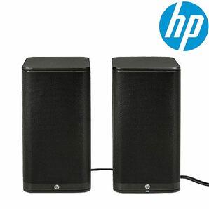 HP スピーカーS5000USB電源4Wスピーカーシステム(ブラック)新品