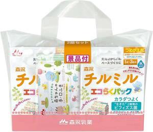森永 フォローアップミルク チルミル エコらくパック つめかえ用 1600g(400g×2袋×2箱) 入れかえタイプの粉ミルク] 景品つき