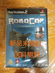 新品未開封 送料無料 PS2ソフト ロボコップ 新たなる危機 / PlayStation2 プレステ2 カセット ROBOCOP ご入金翌日までに発送 即決設定