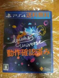 送料無料 翌日までに発送 動作確認済み PS4 ソフト ドリームズ ユニバース / PlayStation4 プレステ4 dreams universe オンライン 即決設定
