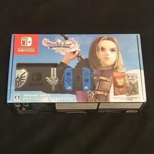 Nintendo Switch 本体 ロトエディション