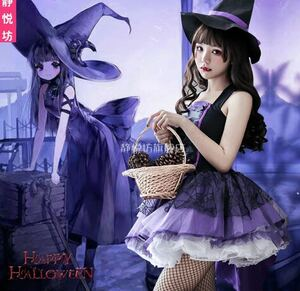 コスプレ 衣装 アイドル ドレス パーティ イベント ミニワンピ 紫 ハロウィン クリスマス 魔女 可愛い