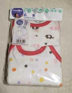 送料無料 新品 未使用 70 長袖 下着 2枚セット 女の子 ベビー インナー アンダーウェア 肌着 綿100% ボディスーツ ロンパース