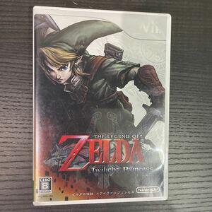 ゼルダの伝説トワイライトプリンセス Wii
