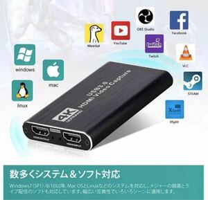 HDMIキャプチャーボード ゲーム ビデオキャプチャー 4K 60HZパススルー