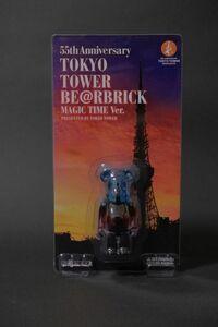 送料込■未開封■東京タワー マジックタイムVer. 100% ベアブリック / BE@RBRICK メディコムトイ Tokyo Tower MAGIC TIME Ver.