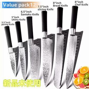 シェフナイフ 6 セット ステンレス鋼 包丁