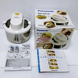 【送料無料】未使用 ★ パナソニック コードレス アイスクリーマー BH-941P アイス クリーム おやつ 手作り レシピ集付き 電池式