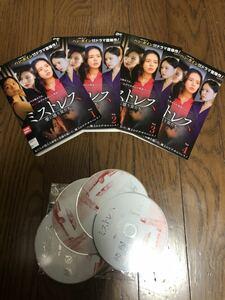 韓国ドラマ ミストレス 愛に惑う女たち DVD 全話+特典映像