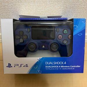 新品未使用品 PS4 ワイヤレスコントローラー(DUALSHOCK4) ミッドナイト・ブルー CUH-ZCT2J22