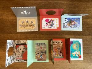 ミッキーマウス 東京ディズニーランド ディズニーリゾート レア テレフォンカード テレカ 未使用 TOKYO Disney