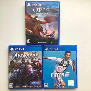 【PS4】 シタデル:永炎の魔法と古の城塞、アベンジャーズ、FIFA19