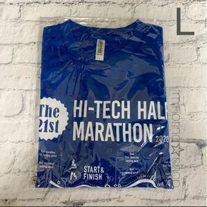 ハイテクハーフマラソン 2020 大会記念Tシャツ ブルーL